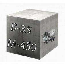 Бетон товарный М450 (В35)