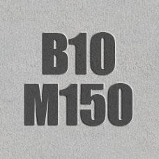 Бетон товарный М150 (В10)