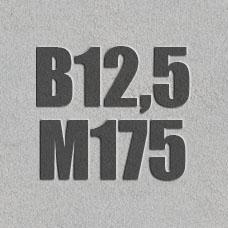 Бетон товарный М175 (В12,5)