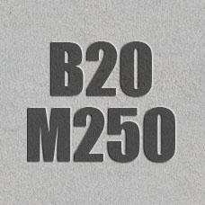 Бетон товарный М250 (В20)
