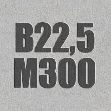Бетон товарный М300 (В22.5)
