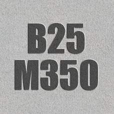 Бетон товарный М350 (В25)
