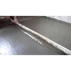Подлив на песке М100 (В7.5)