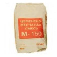 Цементно песчання смесь М150