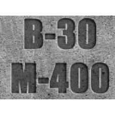 Бетон товарный М400 (В30)