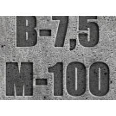 Бетон товарный М100 (В7.5)